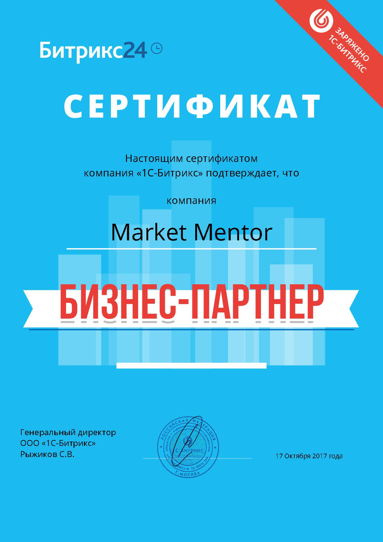 5de597c60 Скидки читателям National Business